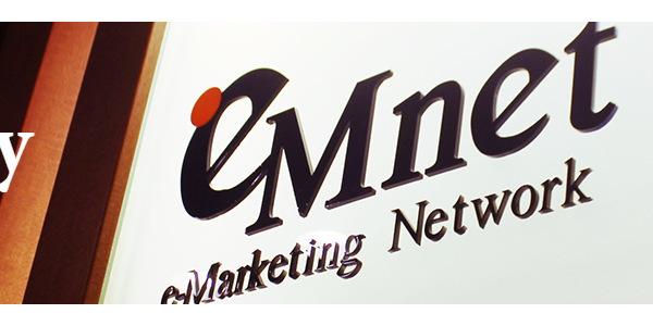 中国本土向けのネット広告配信なら「イーエムネットジャパン」がおすすめ