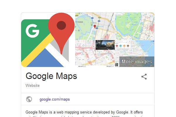 グーグルマップ(Google Map)へ店舗情報を登録する