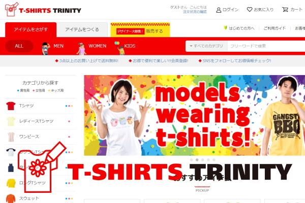 オリジナルTシャツを簡単に作って安く仕入れる方法