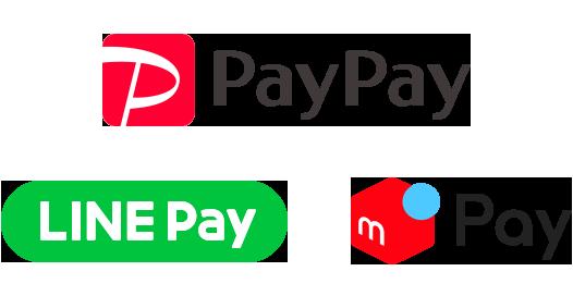 PayPay、LINE Pay、メルペイの簡単残高チャージに対応