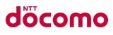 「NTT DoCoMo(ドコモ)」のドメイン受信設定