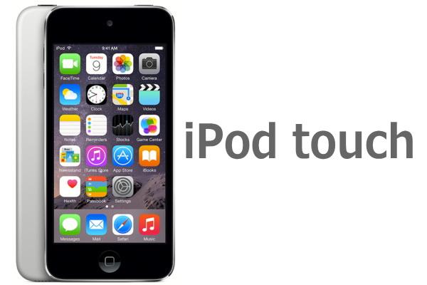 商品撮影はデジカメの代わりに「iPod touch」を使う!