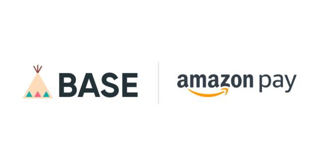 「BASEかんたん決済」でAmazon Pay(アマゾンペイ)も利用可能に!