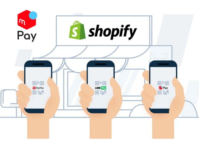 「メルペイ」のオンライン決済も簡単導入出来る「KOMOJU × Shopify」