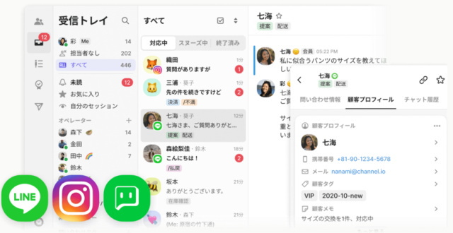 「LINE公式アカウント」や「Instagramビジネスアカウント」と連携も可能!